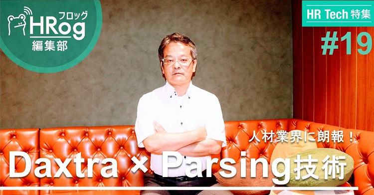 DaXtra x Parsing
